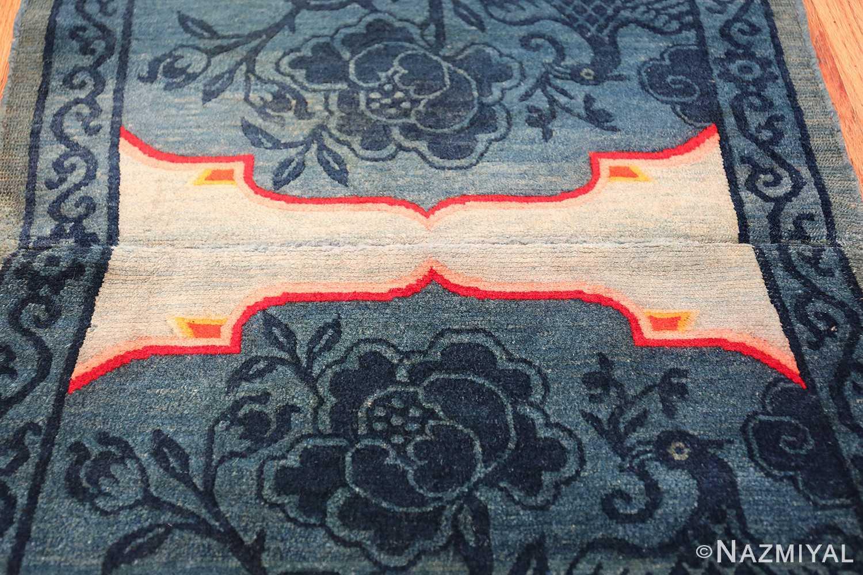Antique Tiebtan Horse Cover 49794 middle design Nazmiyal