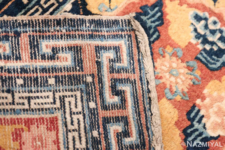 Small Size Antique Chinese Ningxia Rug 49793 geometric knots Nazmiyal