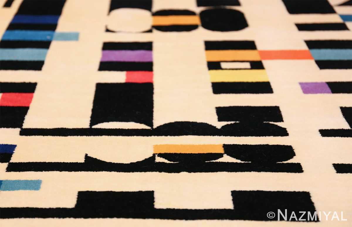 vintage geometric israeli rug by yaacov agam 49772 detail Nazmiyal