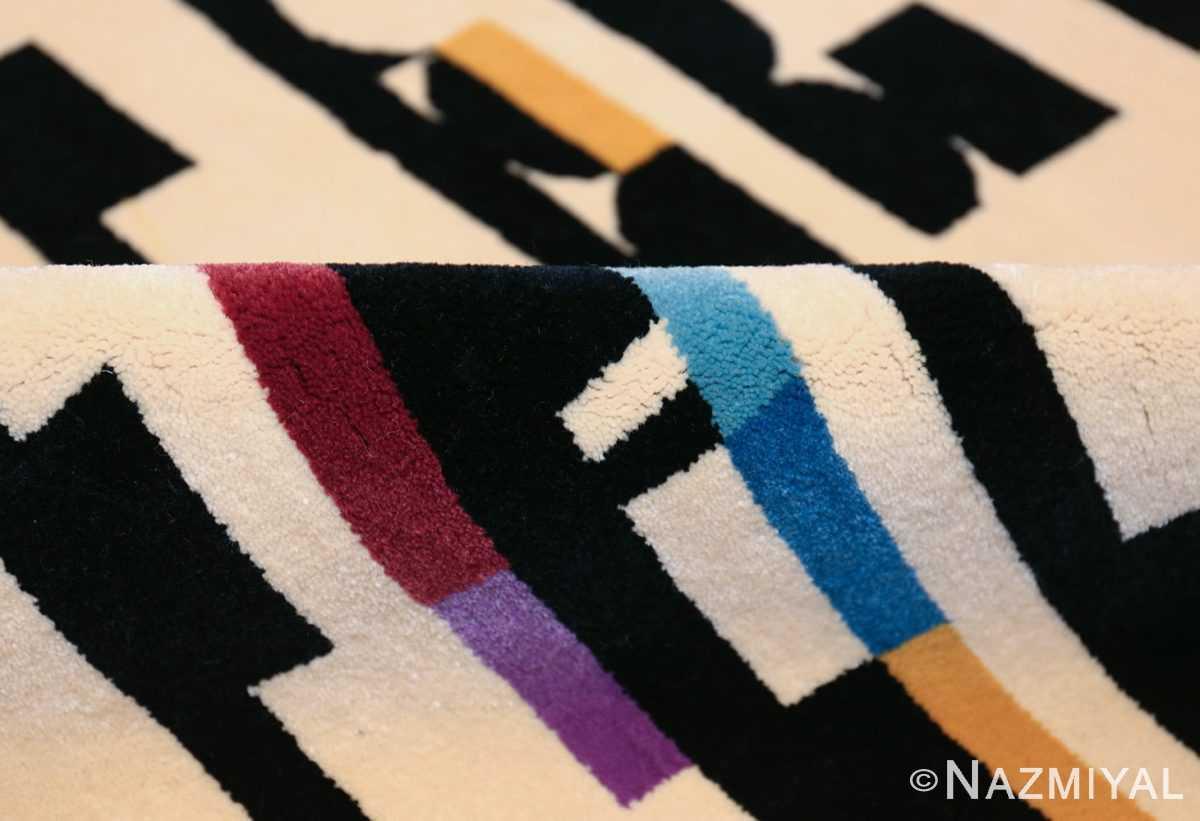vintage geometric israeli rug by yaacov agam 49772 pile Nazmiyal