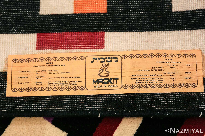vintage geometric israeli rug by yaacov agam 49772 tag Nazmiyal