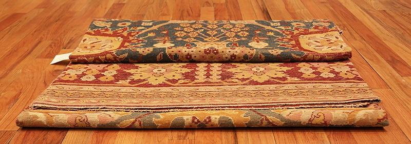Fold Carpet End One More Time - Nazmiyal