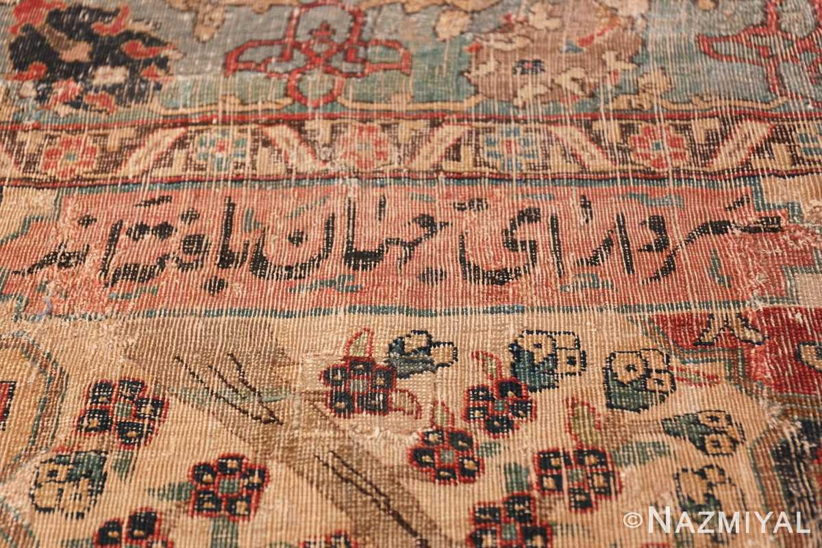 17th Century Small Size Persian Khorassan Rug 49698 Poem Verse Left Side Nazmiyal