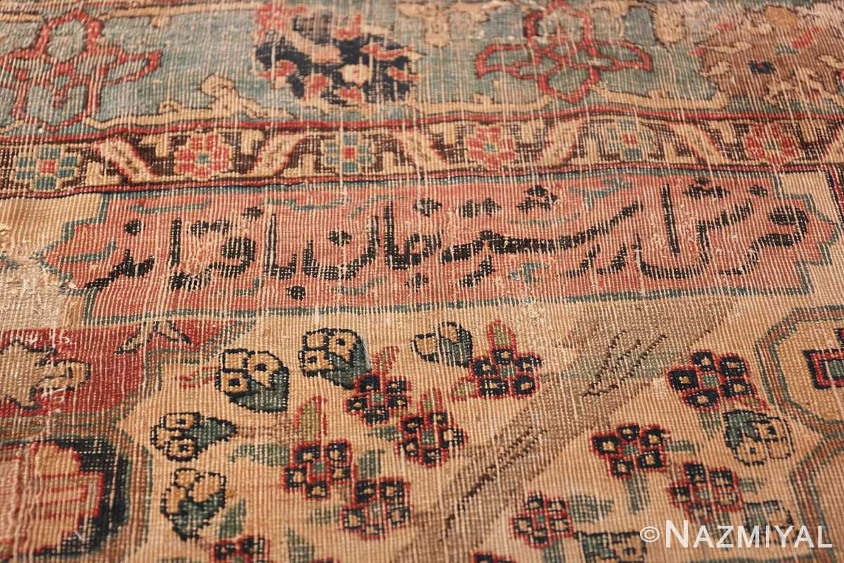 17th Century Small Size Persian Khorassan Rug 49698 Poem Verse Right Side Nazmiyal
