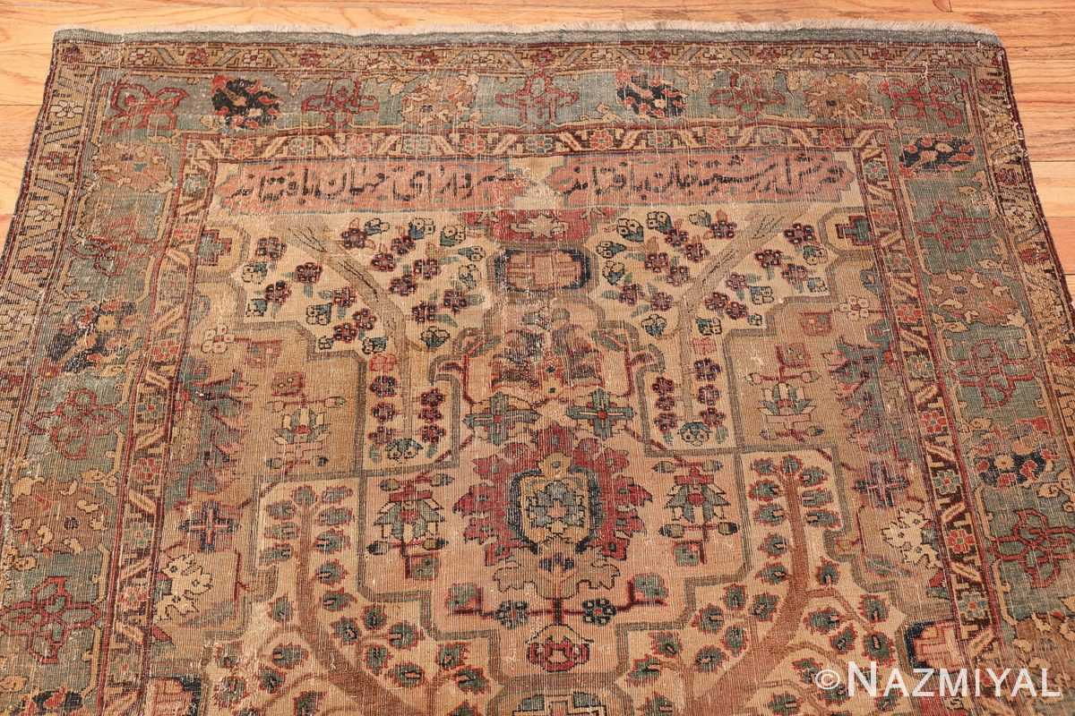 17th Century Small Size Persian Khorassan Rug 49698 Top Design Part Nazmiyal