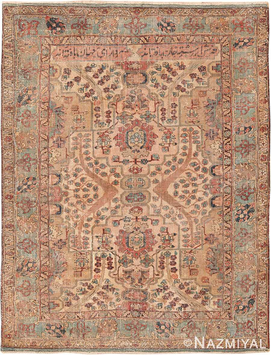 Small Size 17th Century Persian Khorassan Rug 49698 - Nazmiyal