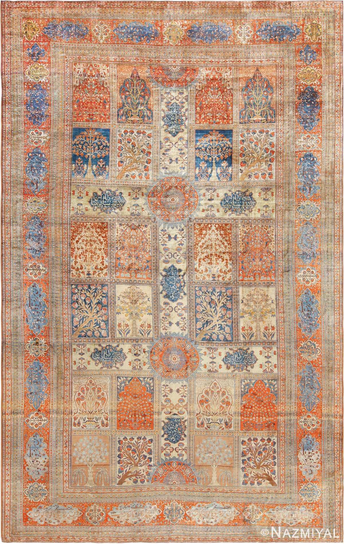 Antique Persian Garden Design Silk Heriz Rug 49140 - Nazimyal