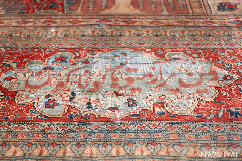 Antique Garden Design Persian Silk Heriz Rug 49140 Blue Poem Left Nazmiyal