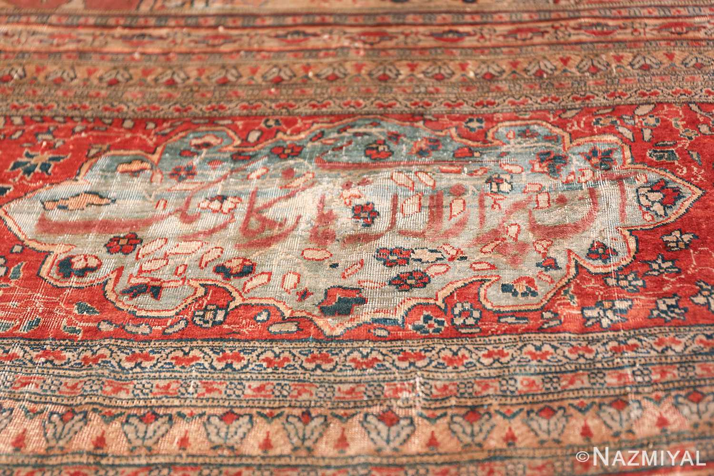 Antique Garden Design Persian Silk Heriz Rug 49140 Blue Poem Right Nazmiyal