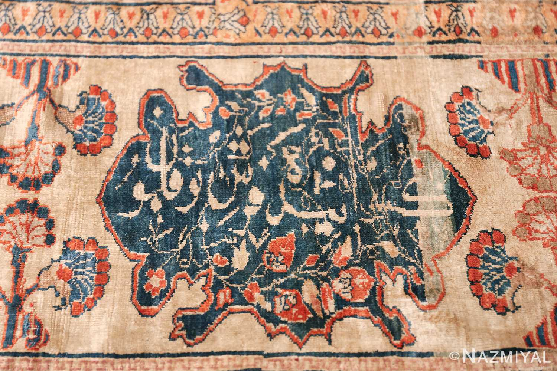 Antique Garden Design Persian Silk Heriz Rug 49140 Ivory Silk Writing Nazmiyal