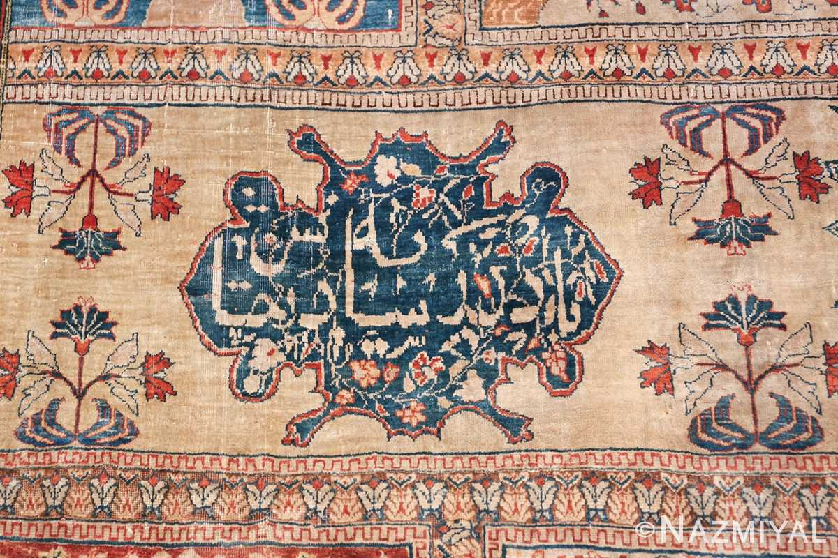 Antique Garden Design Persian Silk Heriz Rug 49140 Navy Poem Nazmiyal