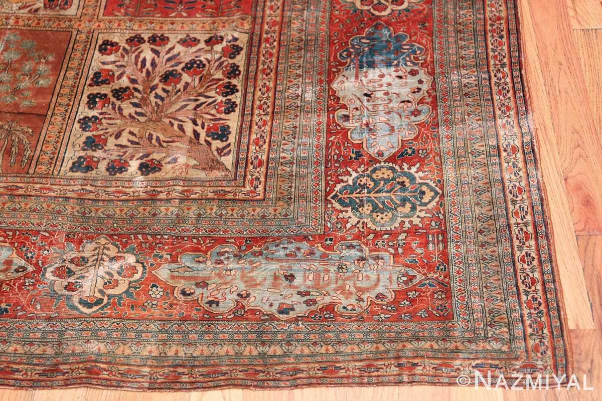 Antique Garden Design Persian Silk Heriz Rug 49140 Side Corner Nazmiyal