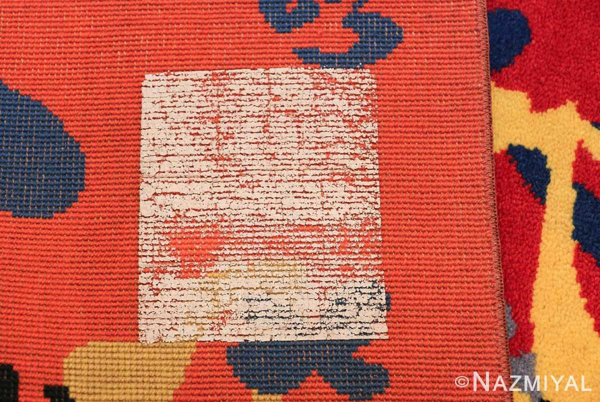 Henri Matisse Mimosa Vintage Rug 49809 Label Tag Nazmiyal