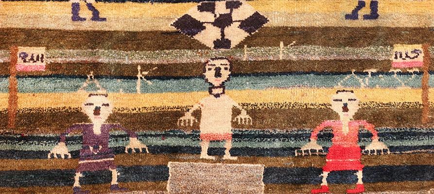 Antique Persian Qashqai Soccer Field Rug Nazmiyal