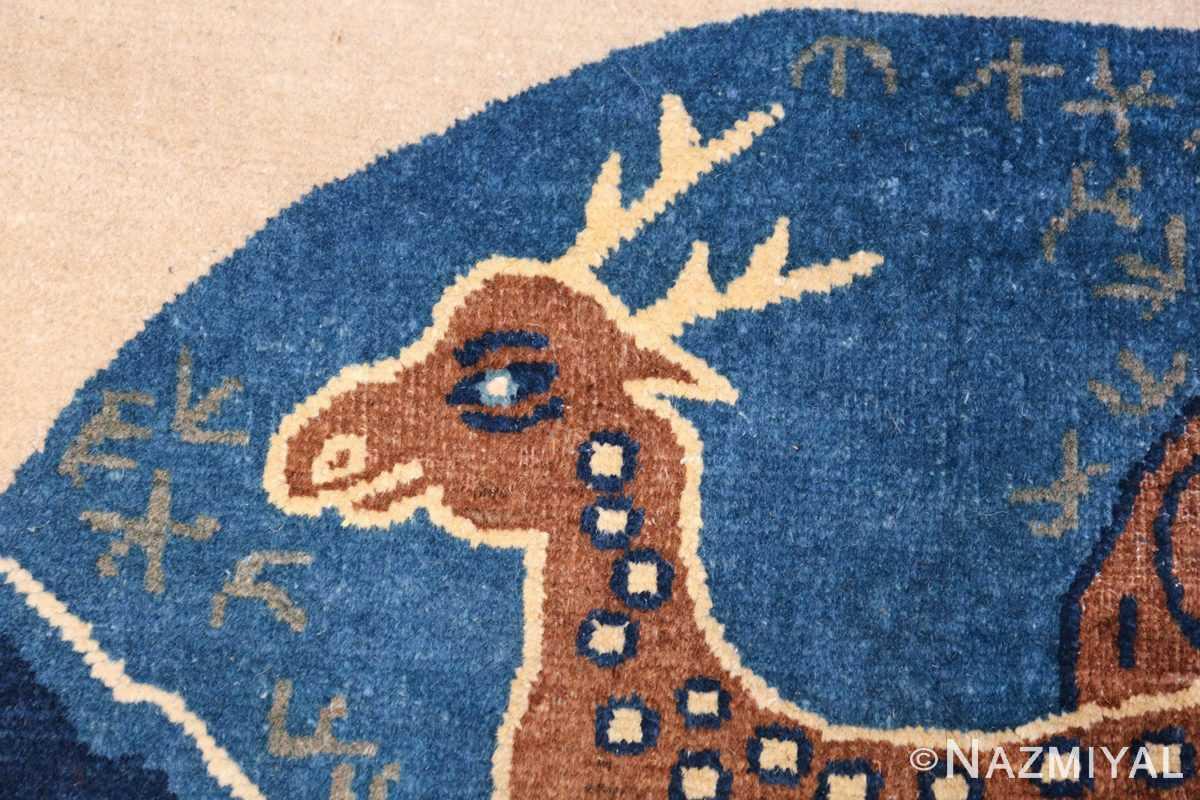 Animal Motif Antique Chinese Rug 49808 Closeup Head Nazmiyal