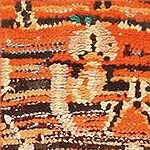 African Rugs African Textiles by Nazmiyal