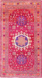Funky Vintage Purple Silk Pomegranate Khotan Rug #49982 Nazmiyal