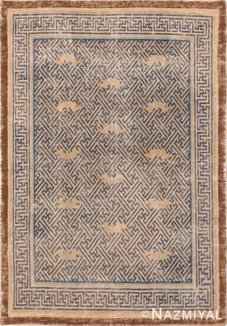17th Century Antique Chinese Ninghsia Rug 49999 from Nazmiyal
