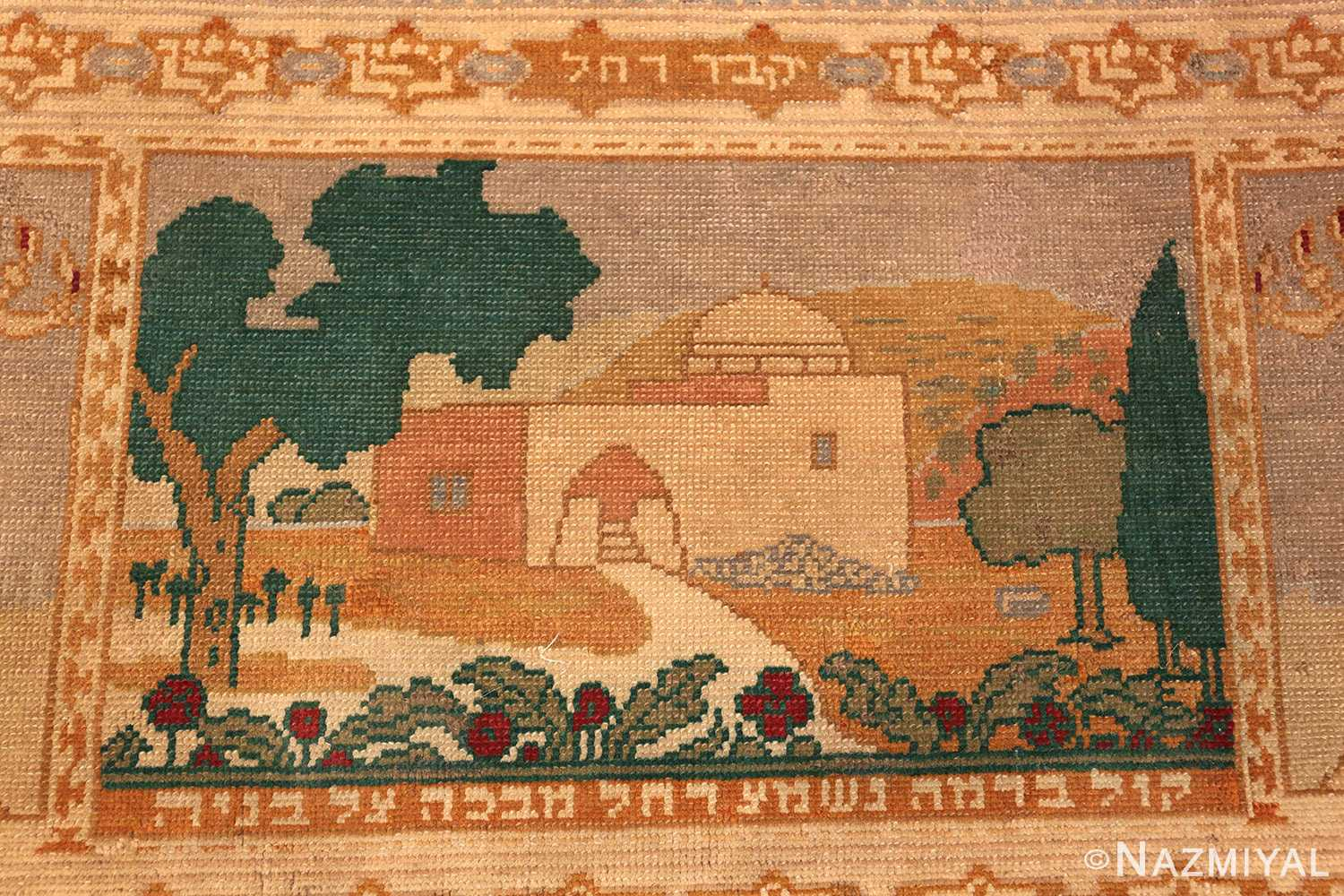 Antique Israeli Pictorial Bezalel Rachel's Tomb Rug #49981 from Nazmiyal Antique Rugs in NYC