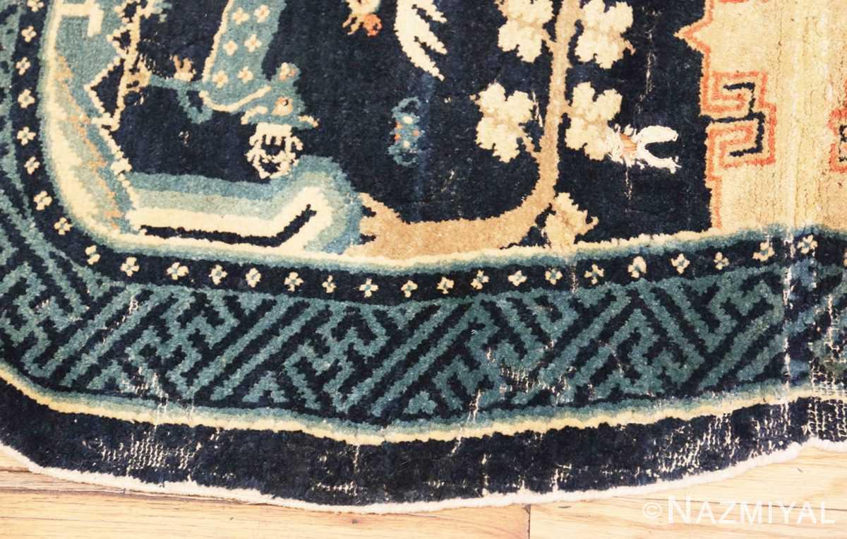 Border Antique Chinese Horse Cover Saddle Blanket 49968 by Nazmiyal