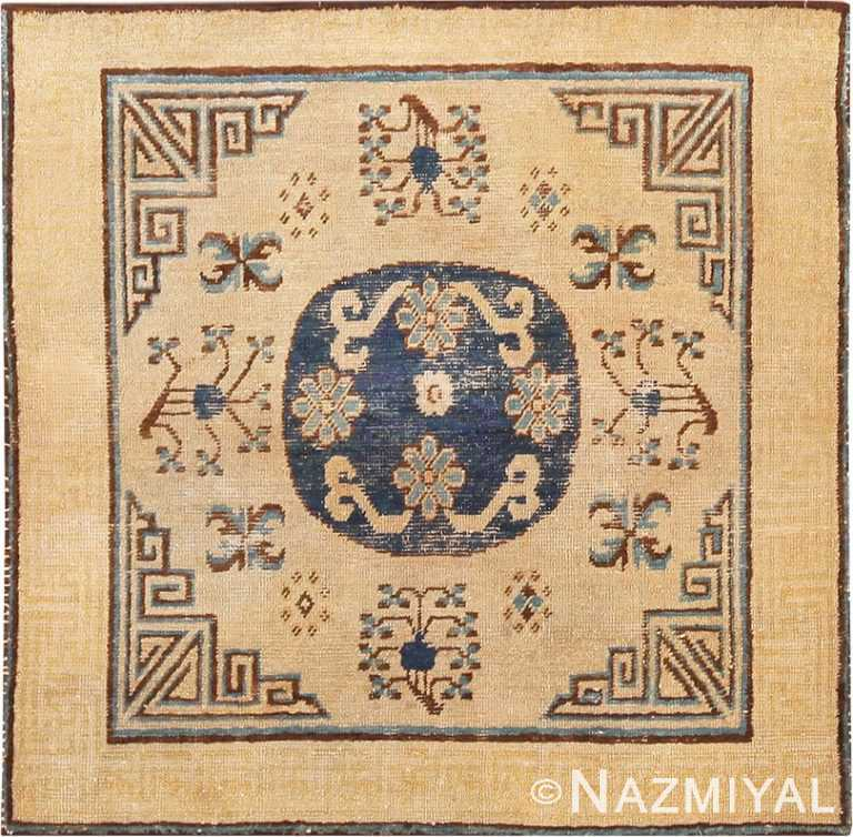 Picture of Small Antique Square Size Khotan Rug #49974 from Nazmiyal Antique Rugs in NYC