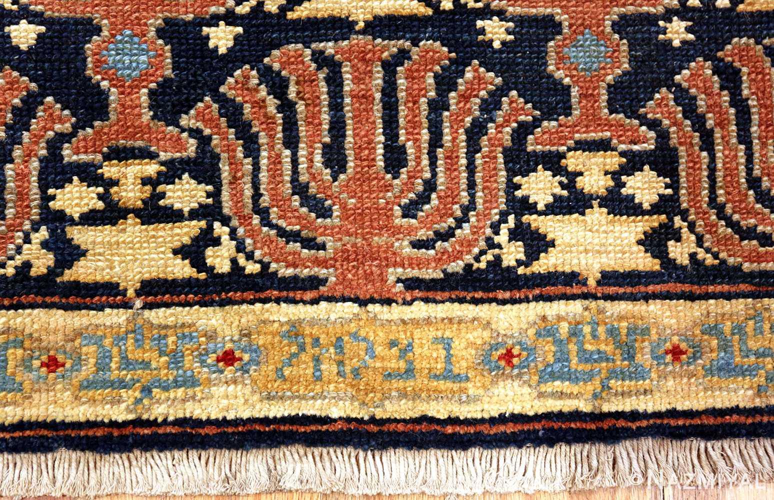 Small Blue Antique Israeli Bezalel Menorah Rug #49976 - Nazmiyal