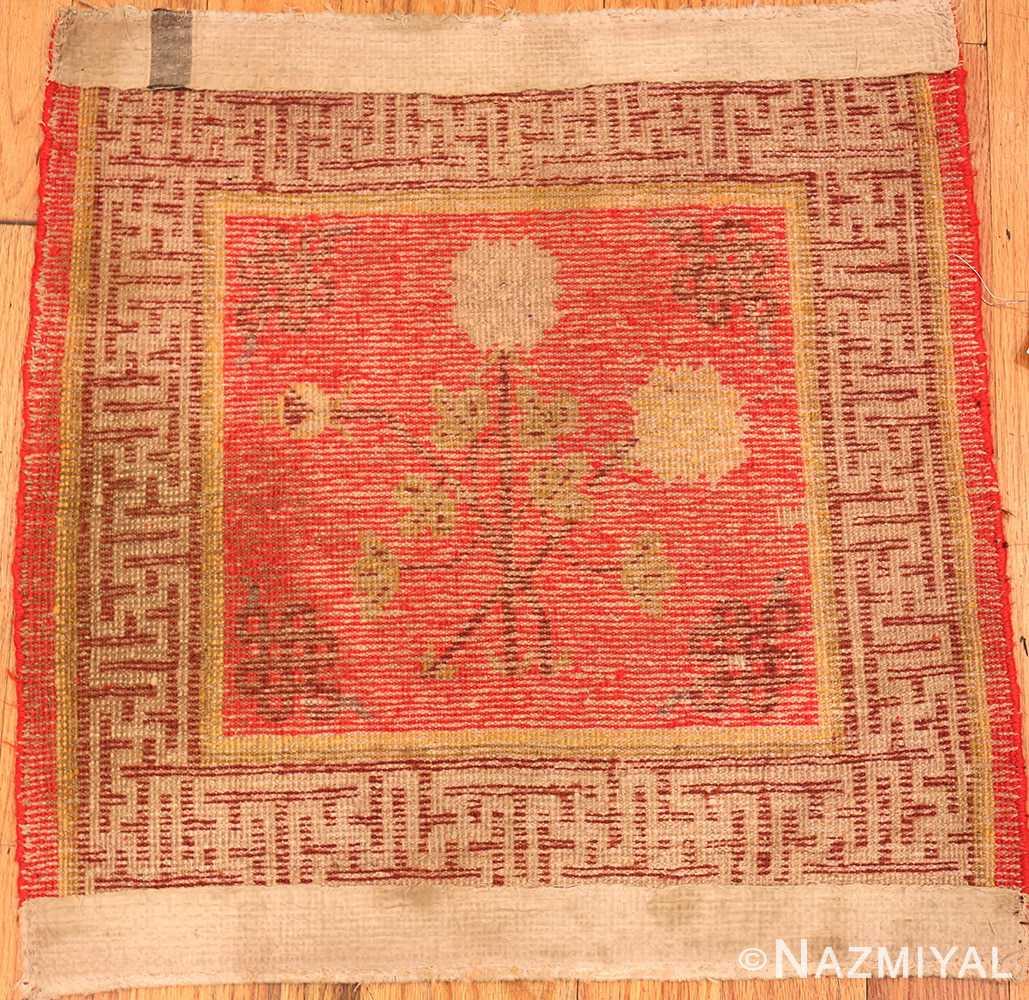 Small Scatter Size Red Square East Turkestan Khotan Rug #49983 - Nazmiyal