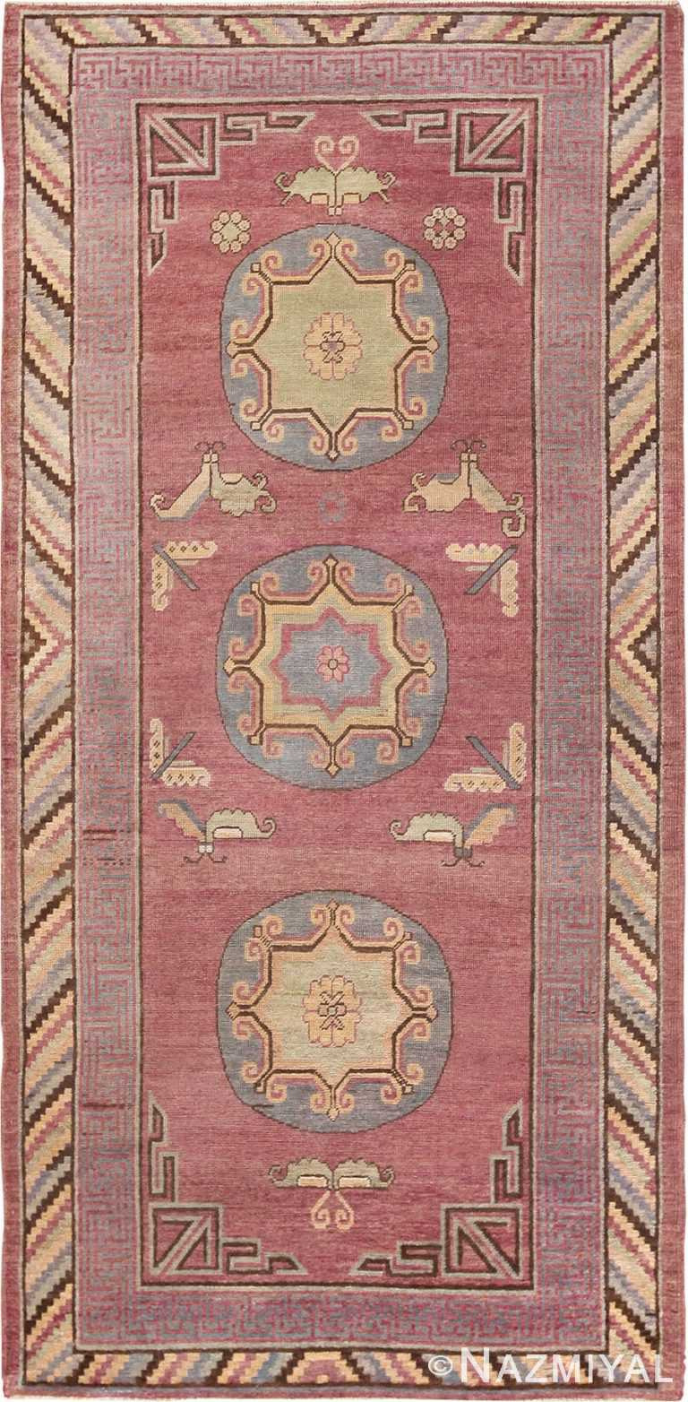 Small Tribal Purple Antique Khotan Rug #49964 - From Nazmiyal Antique Rugs in NYC