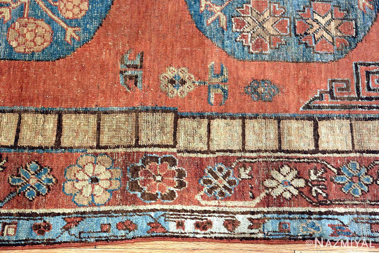 Tribal Rust Pomegranate Design Antique Khotan Rug #49965 - by Nazmiyal
