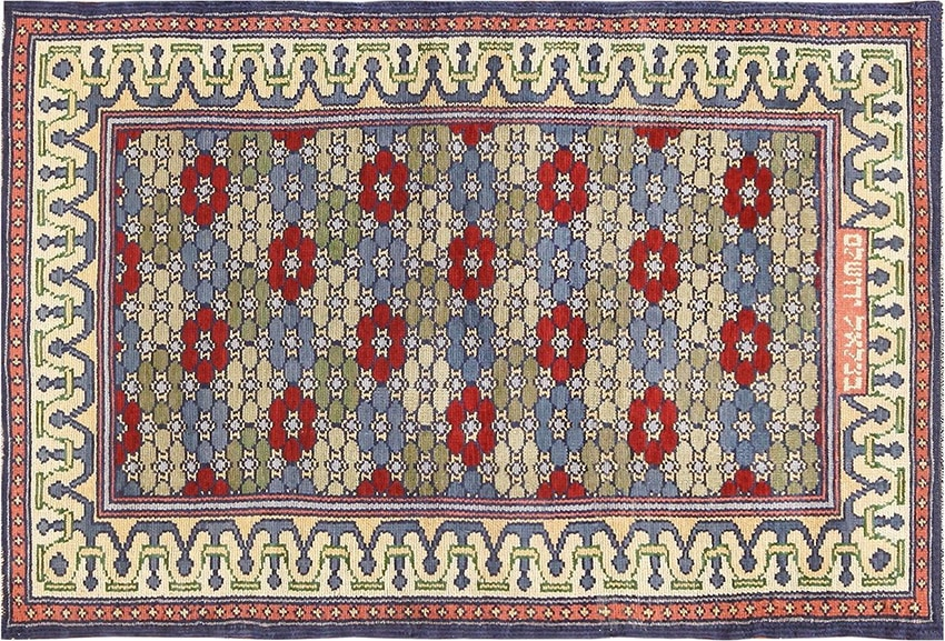 Israeli Bezalel Middle East Rugs #49941 from Nazmiyal Antique Rugs in NYC