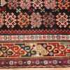 Picture of the Corner Of Antique Caucasian Shirvan Rug #70038 - by Nazmiyal Antique Rugs in NYC