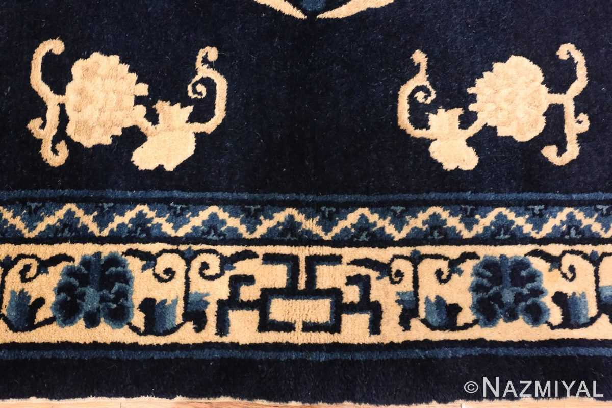Image of Border of Small Antique Peking Foo Dog Chinese Rug #70039 from the collection of Nazmiyal Antique Rugs NYC