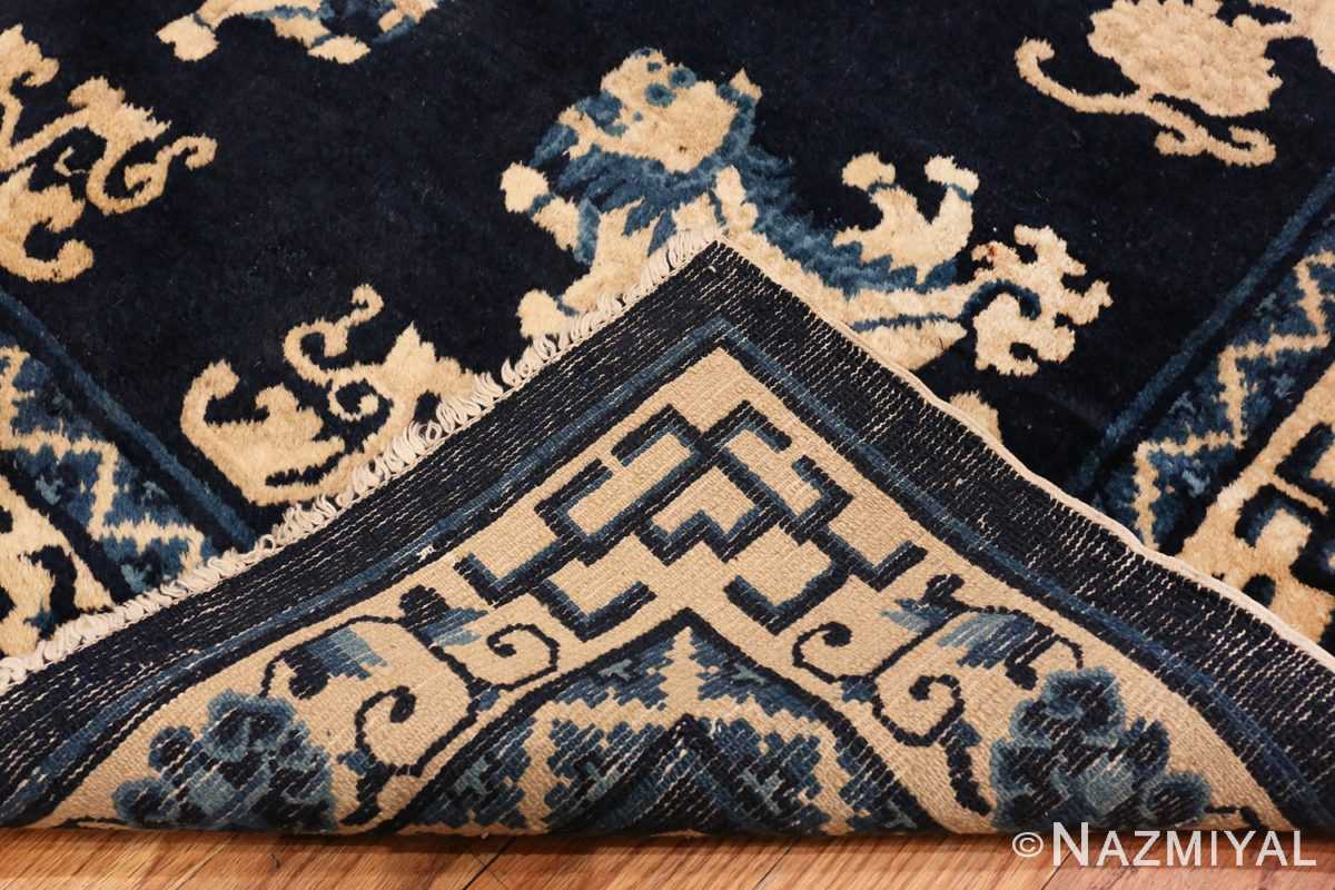 Image of Weave of Small Antique Peking Foo Dog Chinese Rug #70039 from the collection of Nazmiyal Antique Rugs NYC