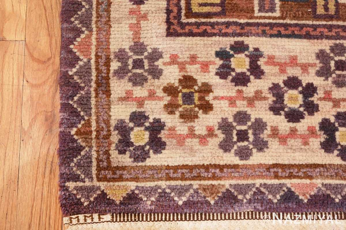 Image of Border of Vintage Pile Scandinavian Marta Maas Steninge Rug #70050 from the collection of Nazmiyal Antique Rugs NYC