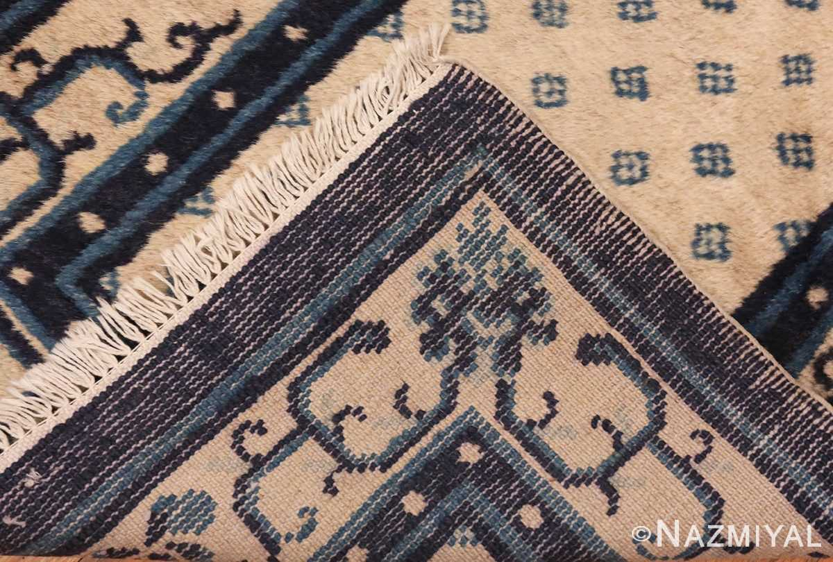 Picture of the Weave of Antique Peking Chinese Runner Rug #70060 From Nazmiyal Antique Rugs in NYC