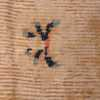 A detailed close up picture of the rare antique 17th century chinese ningxia carpet #70071 from Nazmiyal Antique Rugs NYC