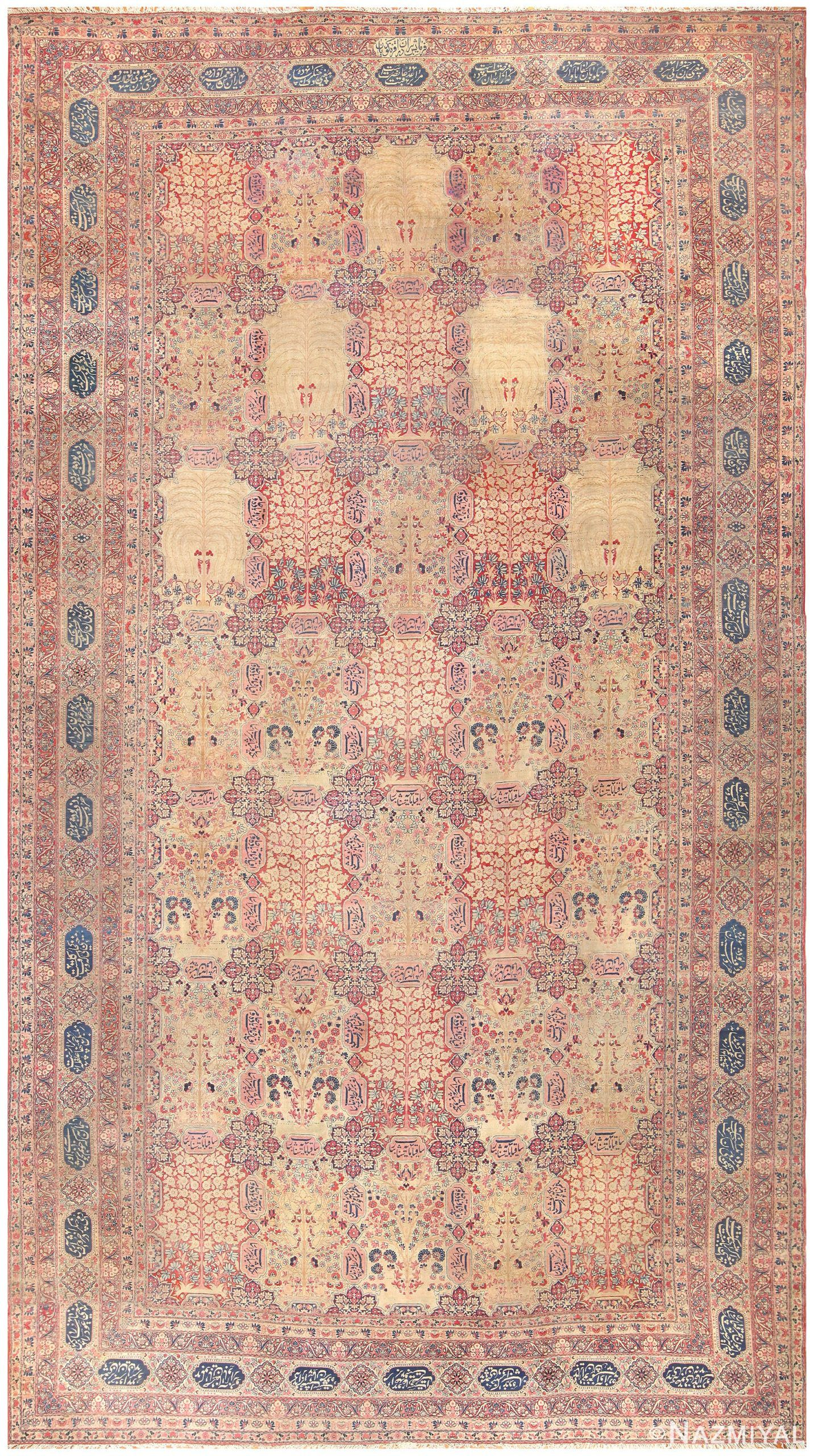 photo of antique persian kerman carpet nazmiyal nyc