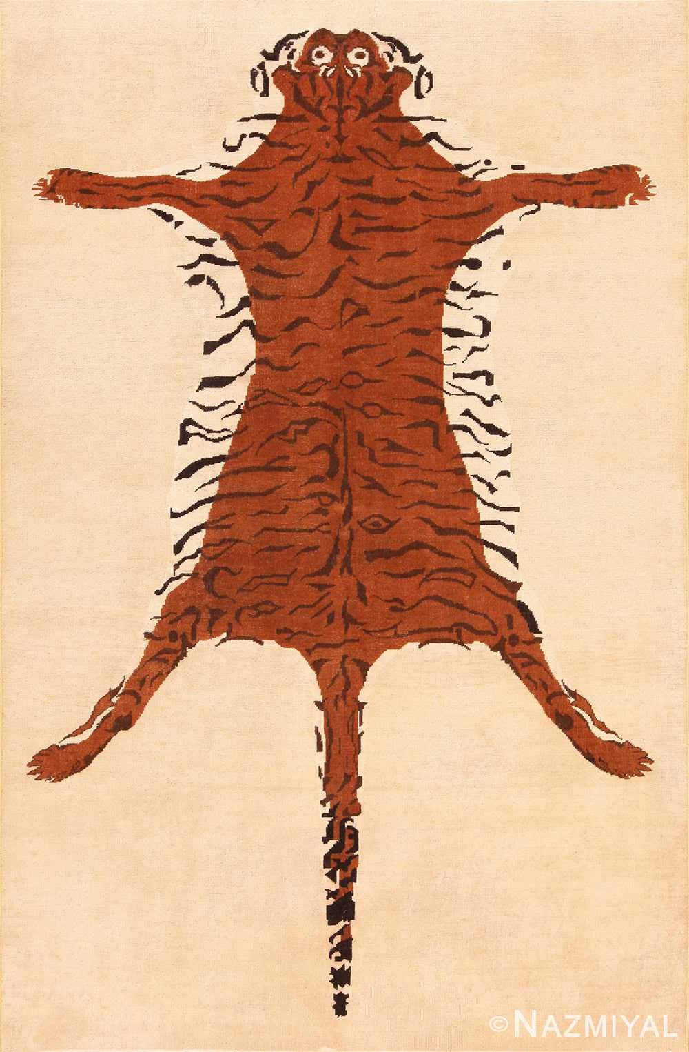 Full Picture of Vintage Indian Tiger Design Rug #70097 from Nazmiyal Antique Rugs in NYC