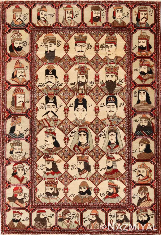 Full view Antique Persian Kashan Mohtasham Mashahir rug 70160 by Nazmiyal