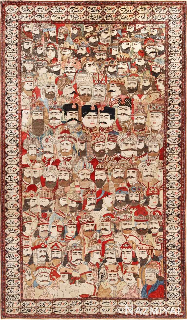 Full view antique pictorial Persian Mohtashem rug 70217 by Nazmiyal