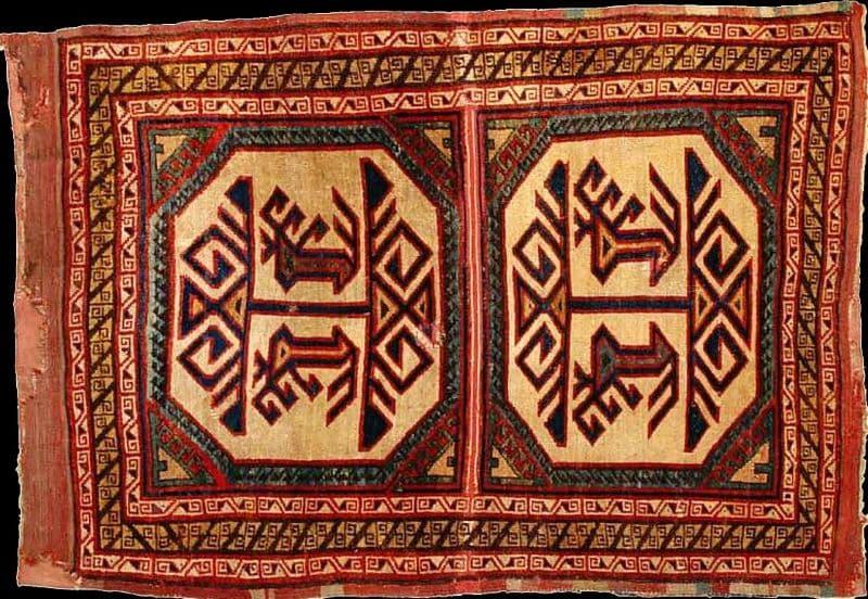 Rare Rugs Around The World Nazmiyal