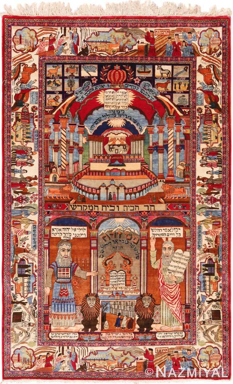 Antique Kashan Persian Rug 45067 by Nazmiyal NYC