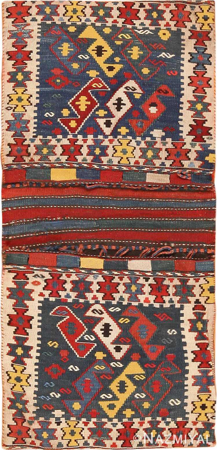Antique Tribal Caucasian Shahsavan Bag Nazmiyal