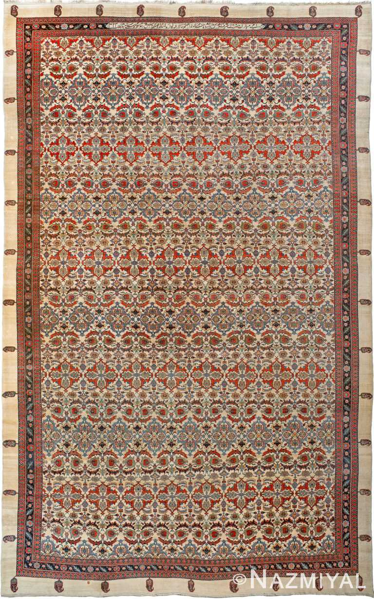 Antique Persian Bidjar Rug by Nazmiyal NYC