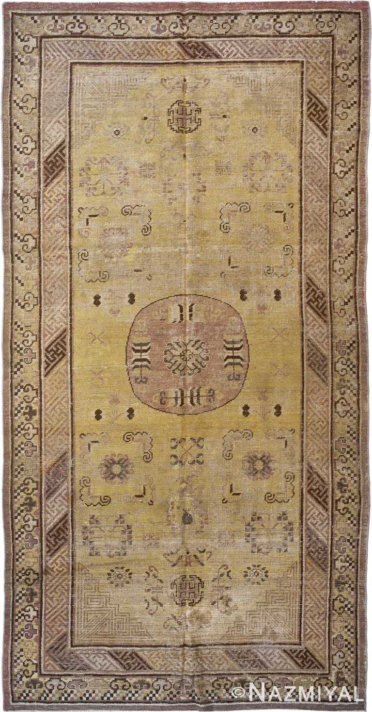 Antique Khotan Rug Nazmiyal