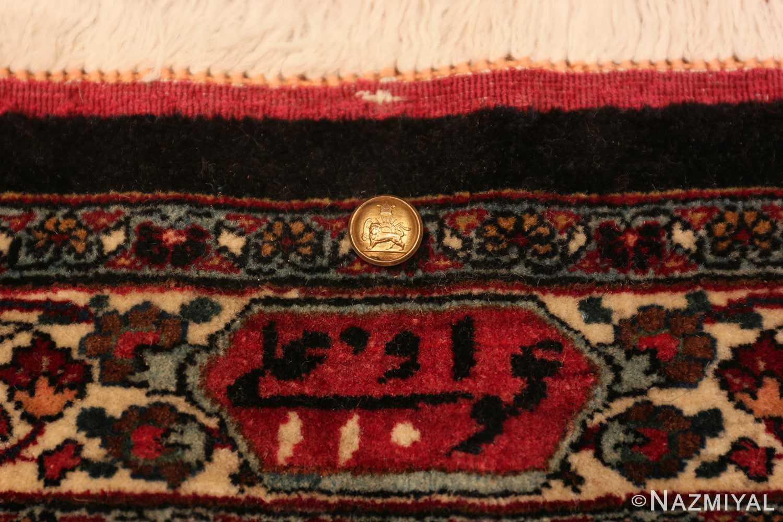 Rug signatures persian Persian Rugs