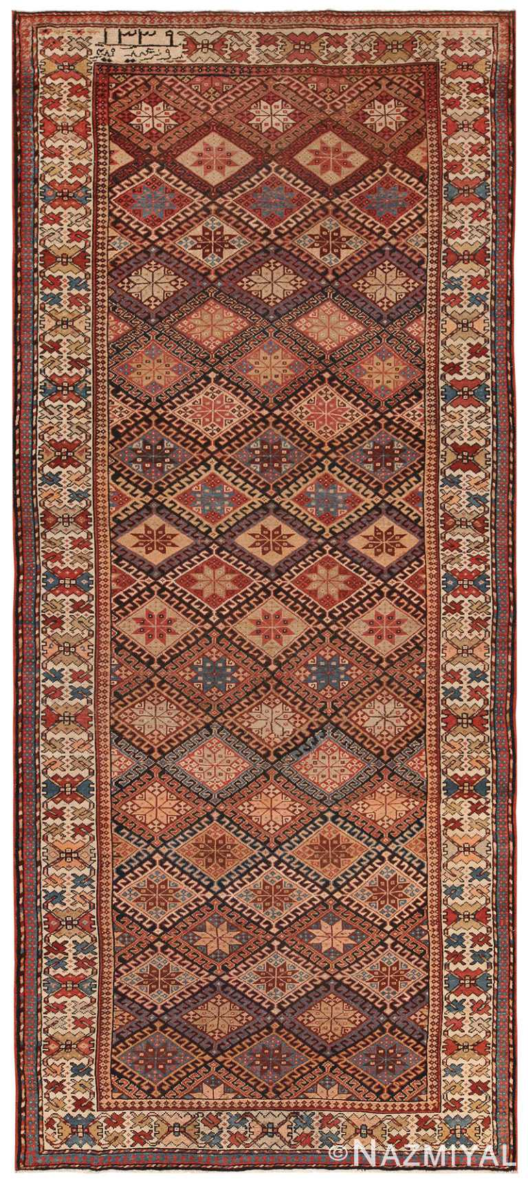 Antique Persian Kurdish Rug 70247 by Nazmiyal NYC