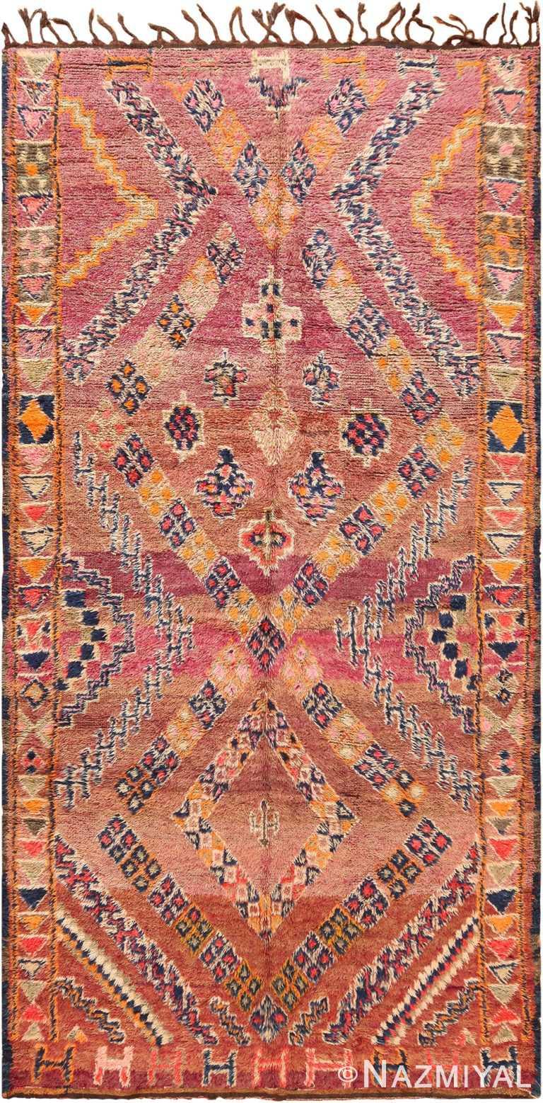 Vintage Folk Art Moroccan Rug 70558 by Nazmiyal NYC