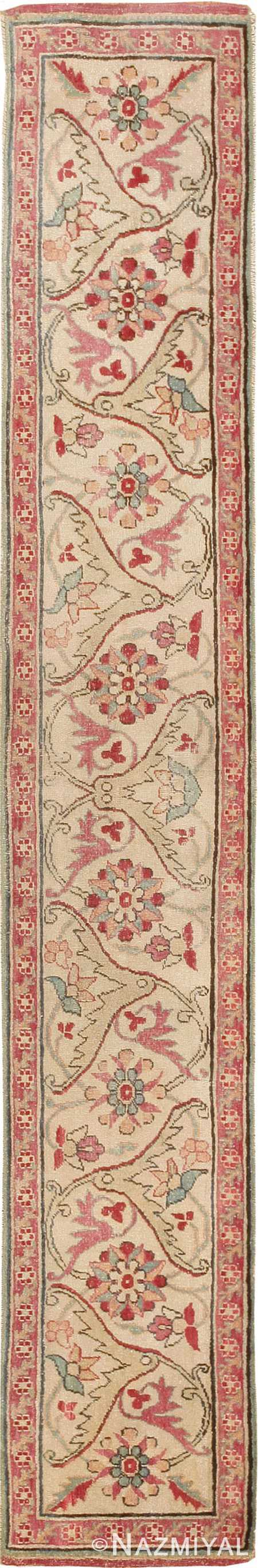 Antique Persian Khorassan Sampler Rug #1595 by Nazmiyal Antique Rugs