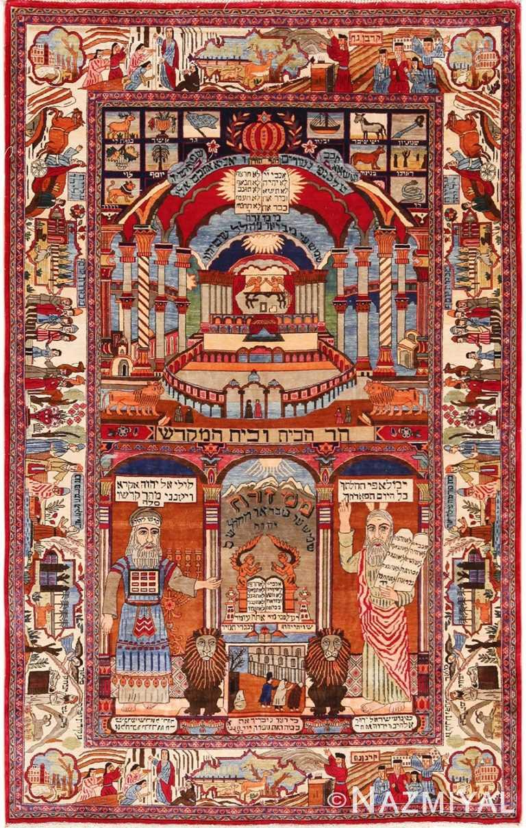 Antique Persian Silk Kashan Judiaca Rug #45067 by Nazmiyal Antique Rugs